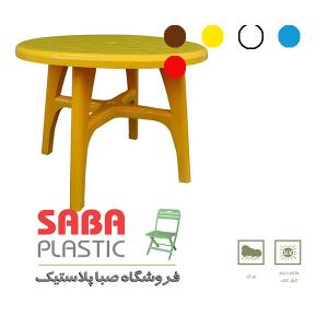 میز مستطیل پلاستیکی کد 204