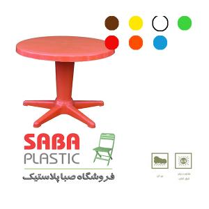 میز گرد تک پایه عسلی و کودک پلاستیکی کد 200