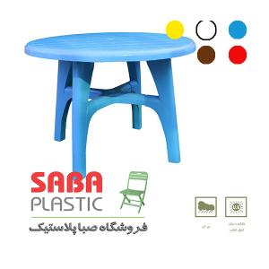 میز گرد پلاستیکی کد 205