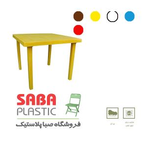 میز مربع پلاستیکی کد 123
