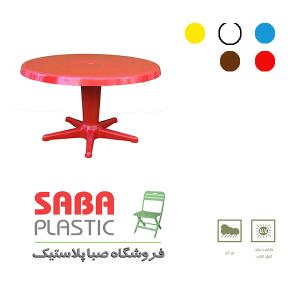 میز پلاستیکی 201