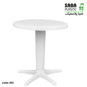 میز پلاستیکی صبا پلاستیک کد 202، میز صبا پلاستیک، میز و صندلی صبا پلاستیک، ست میز و صندلی پلاستیکی