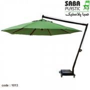 چتر و سایبان، سابان ، ست میز و صندلی پلاستیکی